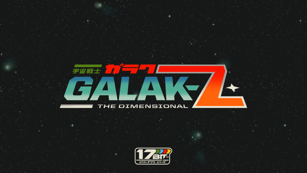 Galak-Z-PlayStation4